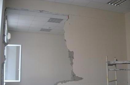 Демонтаж бетона в Уфе