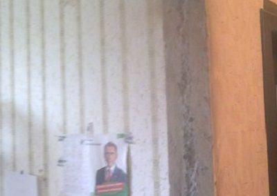 Штробление стен под трубы Уфа